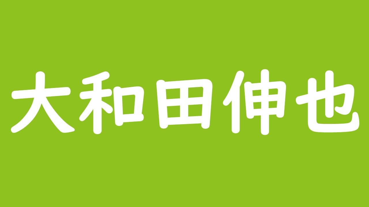 大和田伸也の嫁や息子は?弟・大和田獏の家族も芸能人!ムファサがハマり役なその性格から親父狩りに?