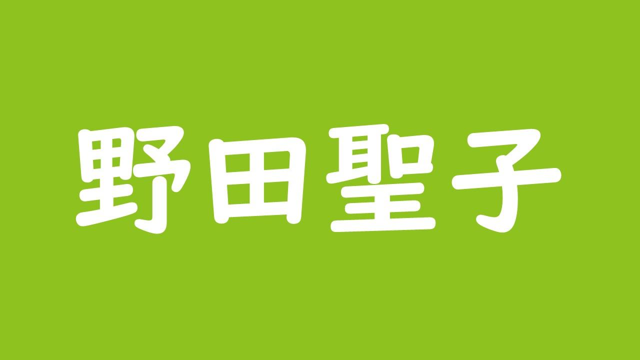野田聖子は次期総理大臣?!「私は産みたい」体外受精で出産した息子との現在は?