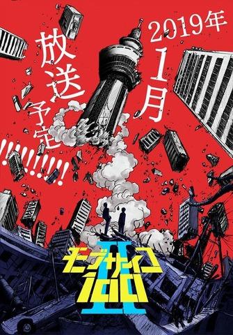 漫画「モブサイコ100」が問う!超能力は幸せなのか?アニメ版、舞台版も主役は伊藤節生!