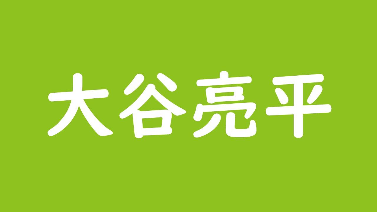 大谷亮平が韓国に渡ったきっけはドーナツ?出演した韓流ドラマは?若い頃病気で生死を彷徨っていた!